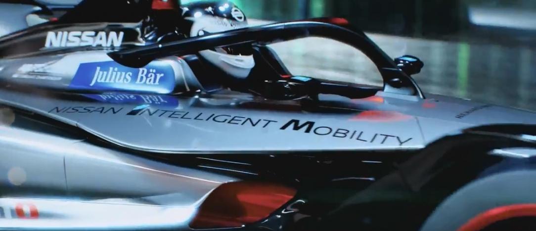 Nissan explica la inspiración detrás del diseño de la superfi