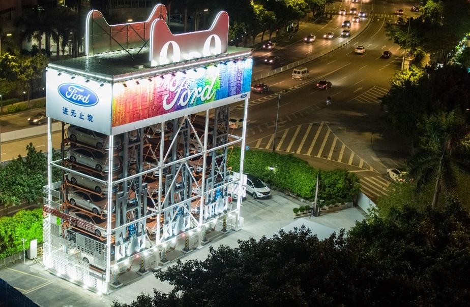 Ford-Vending Machine China-1