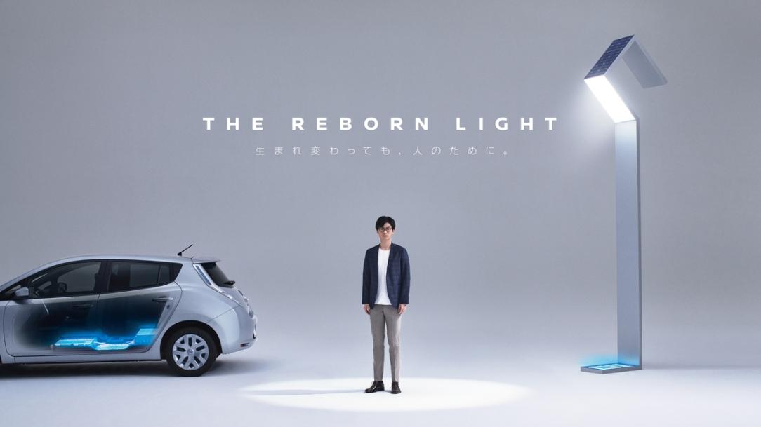 Nissan LEAF iluminará un poblado en Japón gracias a la energí