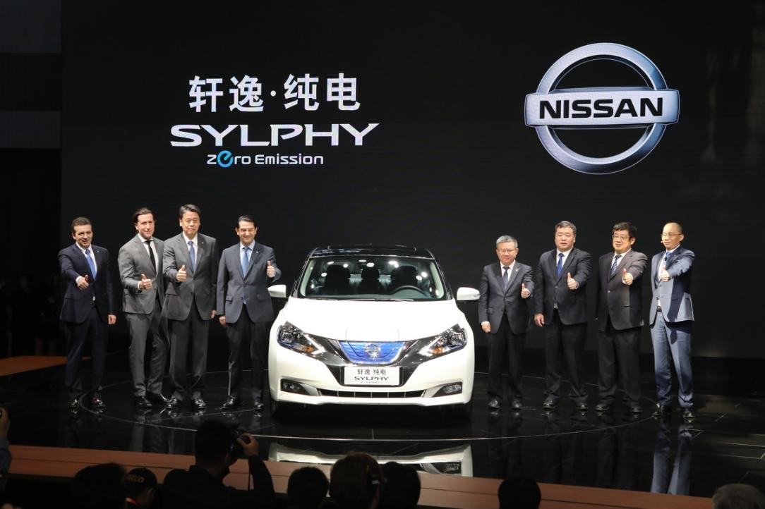 Nissan Sylphy Cero Emisiones debuta en el evento Auto China 2018