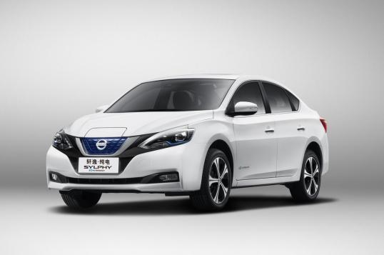Nissan Sylphy Cero Emisiones es resultado de m‡s de 70 a–os de investigaci—n y desarrollo en veh'culos elŽctricos.