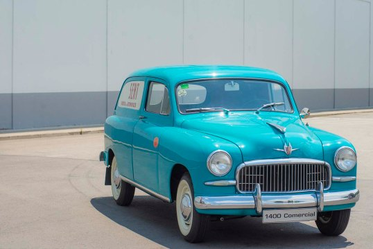 1950-SEAT-1400_HQ